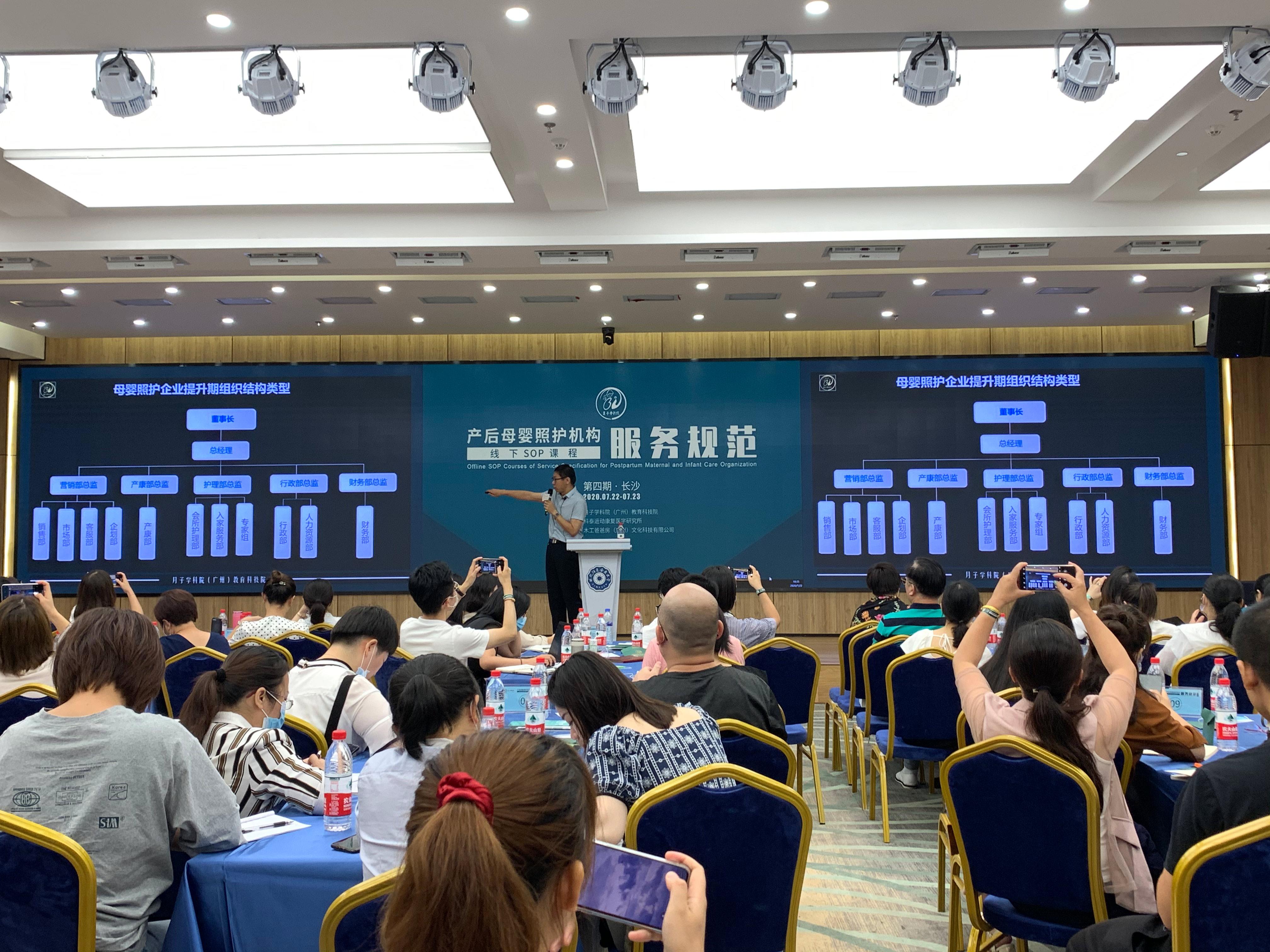 桂阳县移民局领导实地考察湖南万妙健康产业集团旗下培训学校